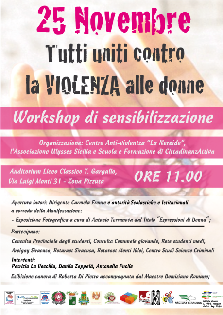 workshop-25novembre2014.png